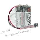 久大電池 日本 TOSHIBA 東芝 ER17500V 2個組合(出線小黑頭) 3.6V TO-24