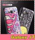 【萌萌噠】三星 Galaxy J7 / J700 蠶絲紋彩繪保護套 卡通塗鴉 輕薄簡約款 矽膠套 手機殼 軟殼