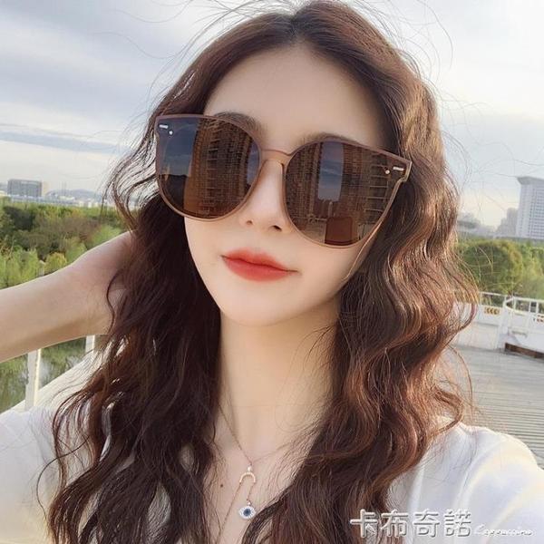 新款太陽眼鏡女大框明星同款網紅韓版ins茶色偏光墨鏡圓臉潮 卡布奇諾