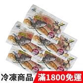 饕客食堂 5包 龍宮大廚 冷凍 活力鯛 250g