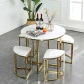 北歐辦公室茶桌椅組合簡約現代喝茶茶台服裝店鋪家用陽台小茶幾圓 - 古梵希