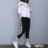 休閒套裝歐洲站春夏新款條紋運動女七分袖襯衫女裝褲子兩件套(快出)