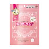 KOSE高絲 公主肌水潤面膜8枚入【康是美】