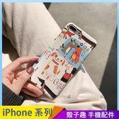 塗鴉卡通狗狗 iPhone iX i7 i8 i6 i6s plus 手機殼 趣味汪星人 保護殼保護套 半包邊軟殼 防摔殼