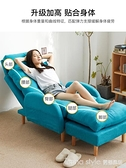 懶人沙發小躺椅臥室單人沙發椅子懶人椅榻榻米陽台沙發可躺單人椅 Lanna YTL