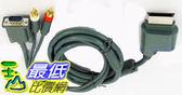 _a[有現貨-馬上寄] XBOX 360 專用 VGA Cable(D-SUB) 2RCA 輸出端子孔 (28558 _K021)