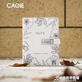 CAGIE/卡杰A5活頁密碼本帶鎖日記本創意文藝多功能筆記本子韓國小清新 時尚芭莎
