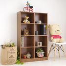 台灣製 小田原八格書櫃 置物櫃 書櫃 展示架 展示櫃 收納櫃《生活美學》