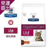 Hill's 希爾思 貓用 i/d 4LB 處方 貓飼料 消化系統護理【免運直出】