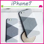 Apple iPhone7 4.7吋 Plus 5.5吋 黑白灰手機殼 幾何圖形背蓋 簡約時尚保護套 PC手機套 菱格保護殼