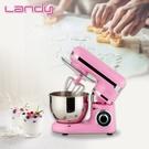 ●單品下殺● E-1042 Landy多功能攪拌器廚師機