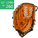 棒球手套(11吋) 少年...