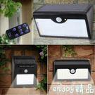 雙12狂歡購 七源防水太陽能燈戶外庭院燈...