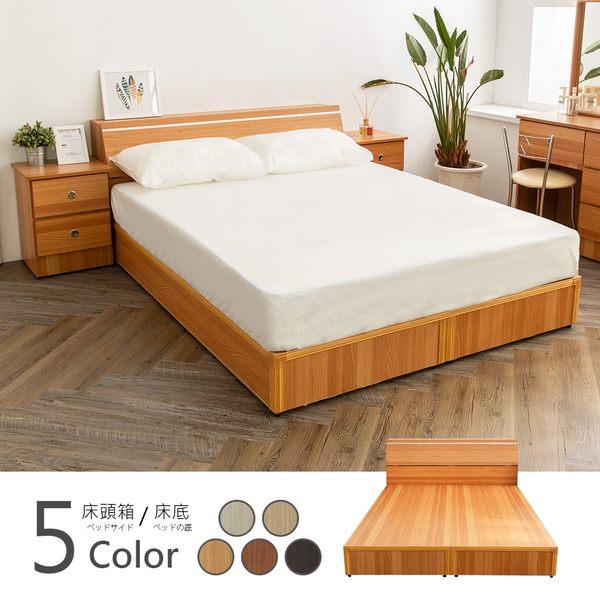 【時尚屋】[WG28]納特床箱型4件房間組-床箱+床底+床頭櫃2個+床墊/五色可選