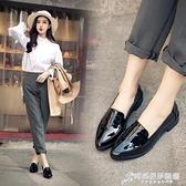 英倫鞋 尖頭單鞋子女新款英倫風小皮鞋女生學生工作鞋平底休閒樂福鞋 時尚芭莎