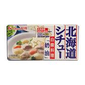 北海道白醬料理塊-奶油180g