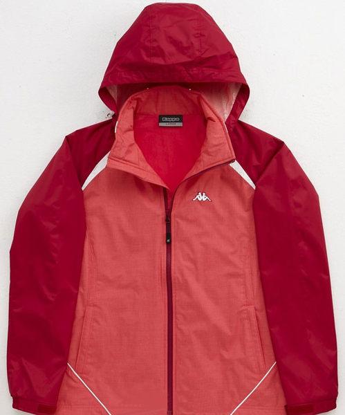 [7折出清] Kappa 雙層風衣外套 可拆帽 粉/莓紅 FC56-F132-1 [陽光樂活=]