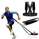 阻力繩拉力帶田徑訓練爆發力量練習跑步負重彈力繩體能器材腰腿部 夏季新品