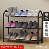 鞋櫃簡易多層鞋架家用經濟型宿舍門口防塵收納鞋櫃省空間組裝小鞋架子 LH3231【123休閒館】