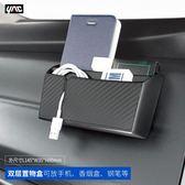 車載雙層置物盒汽車用門邊收納盒手機袋多功能車內用品【木雅衣族】