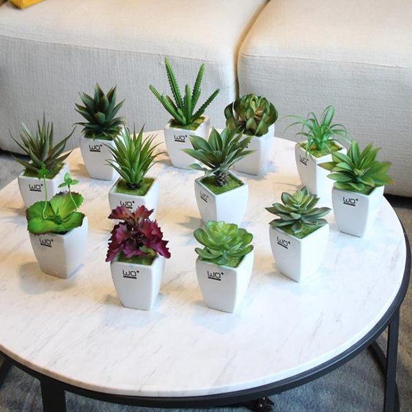 仿真盆栽 wo 高仿真多肉綠植盆栽帶陶瓷花盆 清新北歐風書架洗手台裝飾擺件