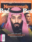 News Week 第45期/2018