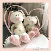 胡蘿卜長耳小白兔粉色玩偶毛絨玩具女生公仔        瑪奇哈朵