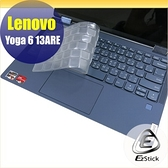 【Ezstick】Lenovo YOGA 6 13 ARE 奈米銀抗菌TPU 鍵盤保護膜 鍵盤膜