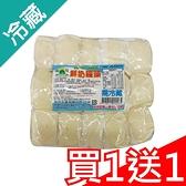 買一送一良月鮮奶饅頭 450G /包【愛買冷藏】