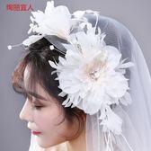 新娘頭飾韓式唯美頭花頭紗花環結婚婚紗頭飾發飾  巴黎街頭
