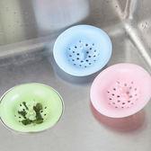 ✭米菈生活館✭【N50】小人造型排水孔過濾網 廚房 浴室 水槽 頭髮 菜渣 地漏 防堵塞 排水口 廚餘