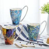 水杯家用北歐馬克杯大容量創意骨瓷簡約ins歐式文藝復古手繪杯子