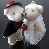婚禮小物區~6.5公分婚紗熊/對
