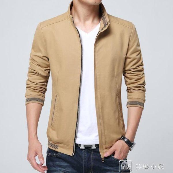 外套 秋季新款男士純棉薄款夾克修身時尚外套休閒夾克8913# 娜娜小屋