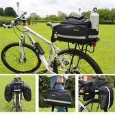 腳踏車袋 西騎者駝包山地車尾包騎行後坐貨架包單車旅行包水大容量 卡菲婭