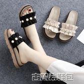 拖鞋 涼拖鞋女夏松糕厚底一字拖韓版時尚外穿軟妹平底沙灘拖鞋 古梵希
