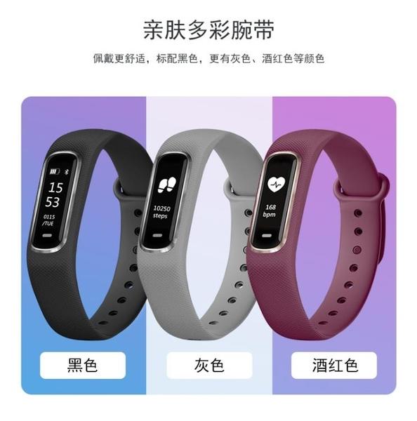 新款Y10女士智慧手環時尚0.87黑白屏【新年特惠】