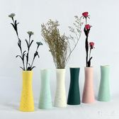 陶瓷小清新花瓶歐式簡約現代家居餐桌干花插花器擺件mj6344【野之旅】