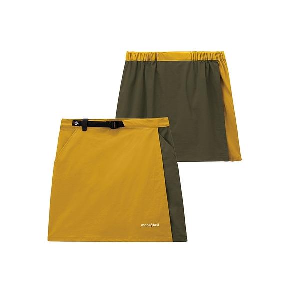 Mont-bell Stretch O.D. Wrap Shorts 防潑彈性褲裙 多色