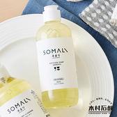 日本【木村石鹼】SOMALI 掀蓋式洗碗精 300ml