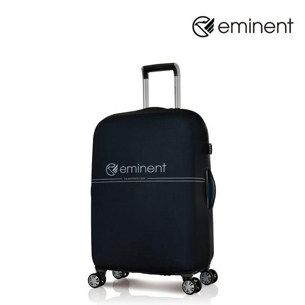 eminent高彈性行李箱防塵套(S號)LCS617