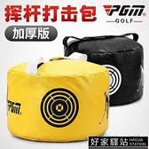 高爾夫打擊包揮桿練習器練習用品練習包