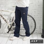 【JEEP】品牌經典舒適工作長褲-深藍