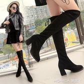 顯瘦彈力過膝長靴子女秋款新款百搭蝴蝶結粗跟女靴冬高跟女靴  美斯特精品