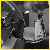 車用水杯架-車載水杯架汽車用空調出風口杯架固定茶杯托多功能煙灰缸飲料支架