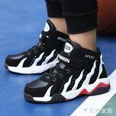 兒童籃球鞋秋季男童皮面運動鞋小學生防水男孩鞋中大童 QG12026『樂愛居家館』