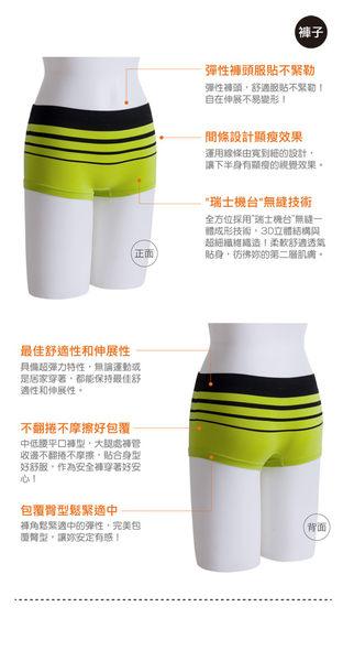 運動內衣褲組 旋律!無縫工字背無鋼圈內衣平口褲組S-XL(黃綠) SEXYBABY 性感寶貝 NA15990053