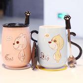 卡通動物馬克杯杯子陶瓷咖啡杯大容量帶蓋帶勺創意潮流水杯情侶杯 萬聖節