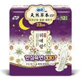 【蘇菲】天然草本衛生棉 33cm*12片