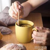 杯子  簡約歐式文藝馬克杯水杯陶瓷帶勺咖啡杯創意杯子早餐牛奶杯情侶杯 下標免運